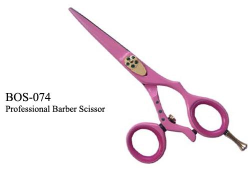 Hair Cutting Scissors